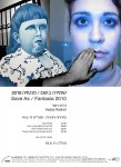 "The Invitation of the exhibition ""Save as / Fantasia 2010"""